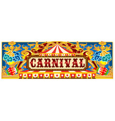 carnival banner with circus tent vector image vector image