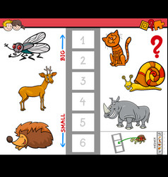 Biggest animal educational game for children vector