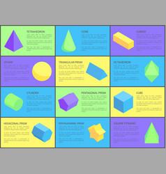 geometric figures set color vector image