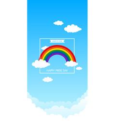 pride month vector image