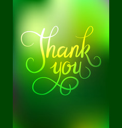 simple text thank you vector image