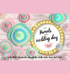 wedding invitation gold circle flowers vector image