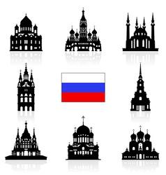 Russia Travel Landmarks icon vector image