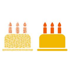 Birthday cake mosaic of binary digits vector