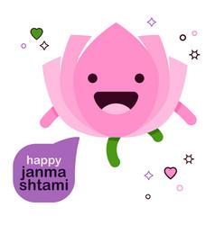 cute smiling cartoon lotus flower sri krishna vector image