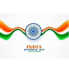 India republic day wavy flag background design vector