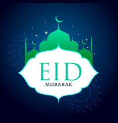 background for eid mubrak festival vector image vector image