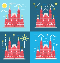Red square building flat design vector image
