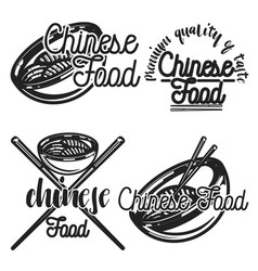 vintage chinese food emblems vector image vector image