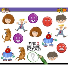 Educational activity for kids vector
