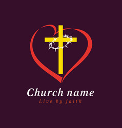 god is love inscription emblem vector image