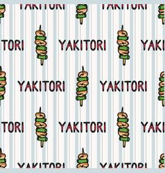 Kawaii yakitori with text japanese meal seamless vector