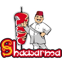 shawarmamed vector image