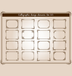 decoration vintage flourish frames with vector image vector image