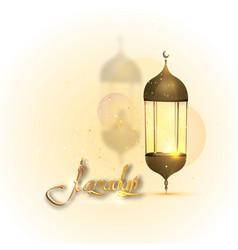 Islam kuran ramadan islamic arabic symbolism vector