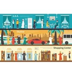 UAE Skyline Shopping Center flat office interior vector image