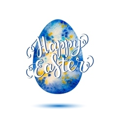 Happy Easter lettering on yellow watercolor egg vector image
