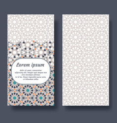 Islamic card for invitation celebration save the vector