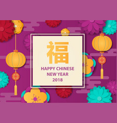 happy chinese new year greeting card on purple vector image
