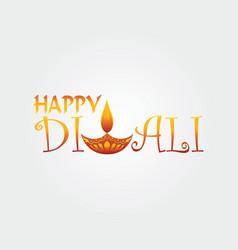 Happy diwali logo design template vector