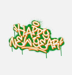 happy new year graffiti tag vector image