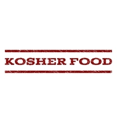 Kosher Food Watermark Stamp vector image