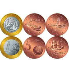 set greek money vector image vector image