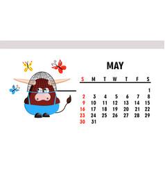 calendar or planner 2021 kawaii cartoon ox vector image