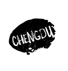 Chengdu rubber stamp vector