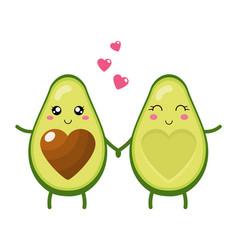 funny happy cute happy smiling couple avocado vector image