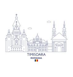 Timisoara city skyline vector