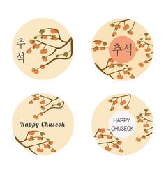 set badges element design for happy vector image