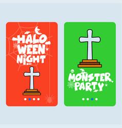 happy halloween invitation design with grave vector image