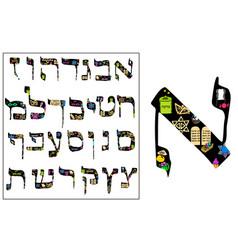 Hebrew alphabet hand draw font hebrew purim vector