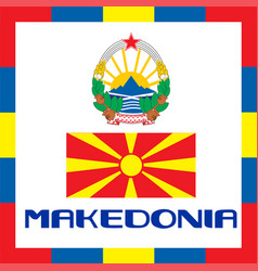 Official government ensigns of makedonia vector