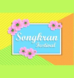 Songkran festival thai new year water party vector