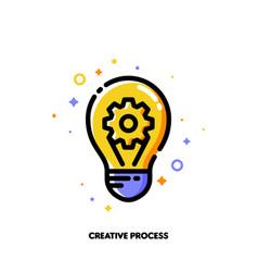 Icon gear and light bulb as innovative idea vector