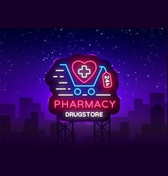 pharmacy neon signboard medical neon vector image