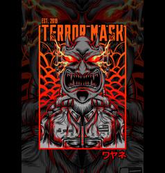terror mask vector image