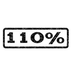 110 percent watermark stamp vector image