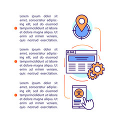 Application localization article page template vector
