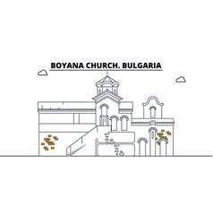 bulgaria - boyana church travel famous landmark vector image