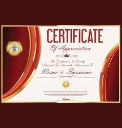 Certificate template retro design 02 vector