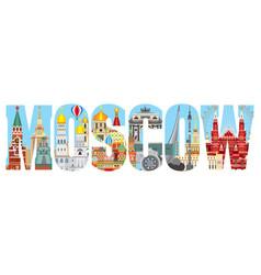 moscow skyline 4 vector image