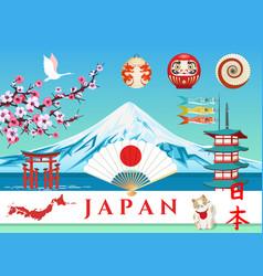 japan holiday travel landscape vector image vector image