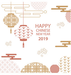 happy new yearchinese new year greeting card with vector image