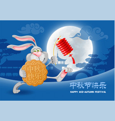 mid autumn festival greeting card design vector image