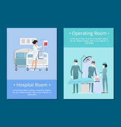hospital and operating room vector image