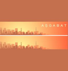 Ashgabat beautiful skyline scenery banner vector
