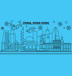 china hong kong winter holidays skyline merry vector image